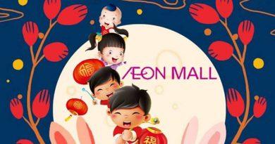 Aeon Mall Kulaijaya Kids Lantern Parade 2018