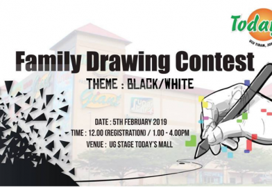 Family Drawing Contest (Black / White)