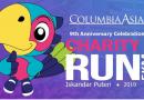 9th Anniversary Celebration Charity Run
