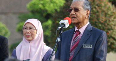 Dr M: Civil servants should be considerate and tolerant